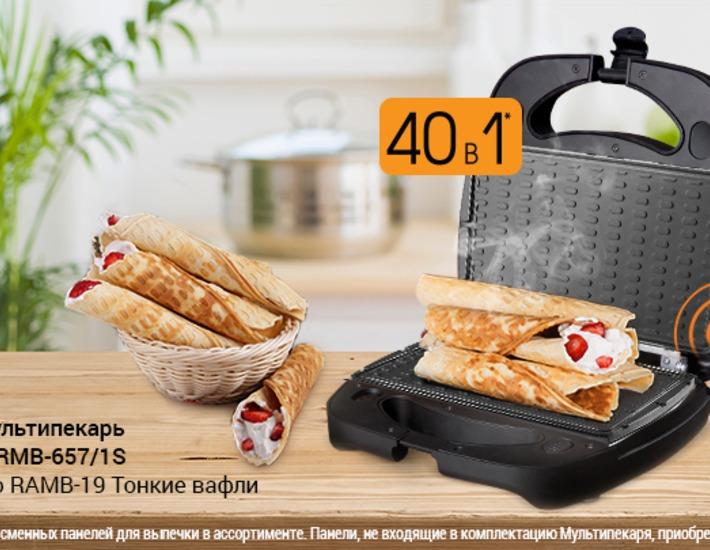 Готовьте вкусное: от советской вафельницы к домашней мини-пекарне