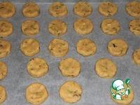 Лимонное печенье с фисташками ингредиенты