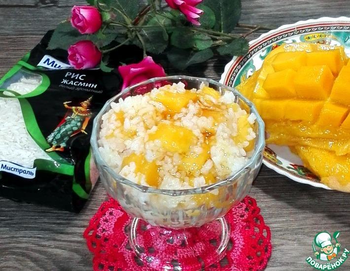 Рецепт: Десерт из манго и риса