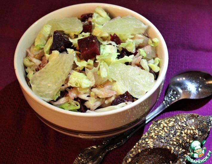 Рецепт: Салат из свеклы и грейпфрута