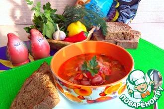 Рецепт: Пряный фасолево-рисовый суп