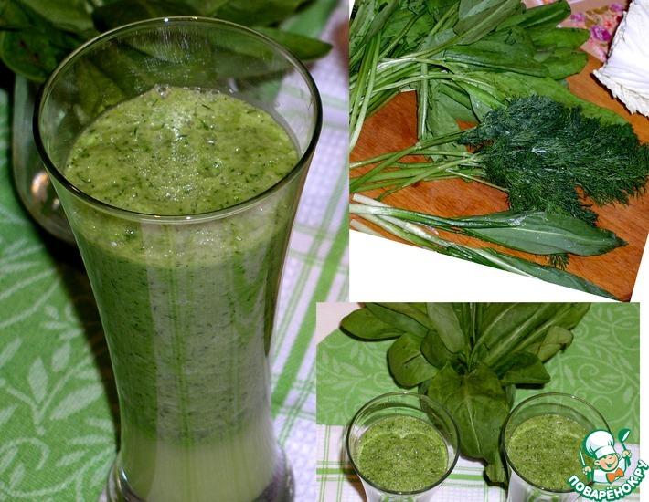 Рецепт: Зеленый смузи без йогурта