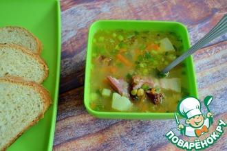 Рецепт: Суп гороховый Весенний