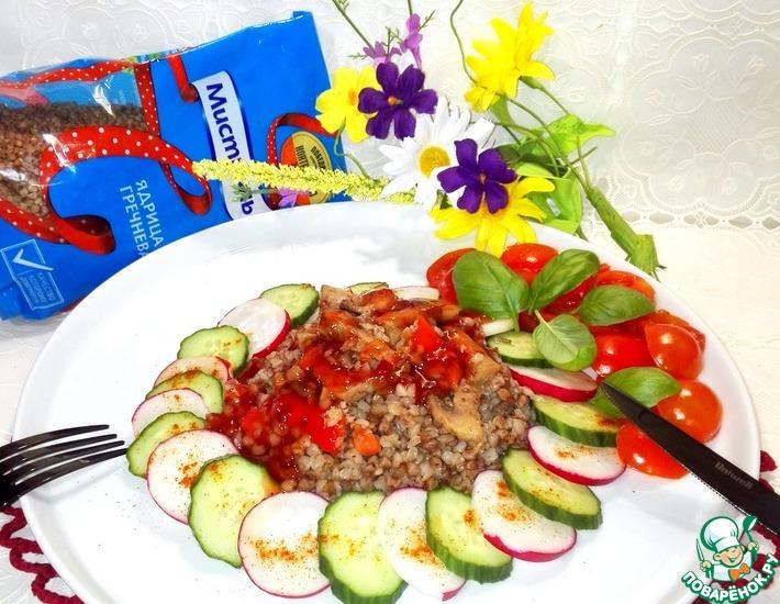 Рецепт: Гречка с шампиньонами и овощами