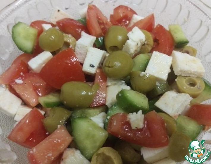 Рецепт: Салат Средиземноморье