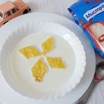 Молочный суп с запеченным рисом