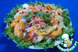 Рецепт: Царский салат из хурмы