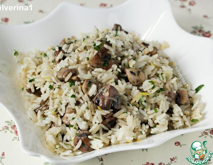 Рецепт: Рис с грибами и лимоном