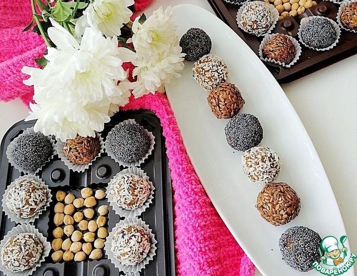 Рецепт: Нутовые постные конфеты