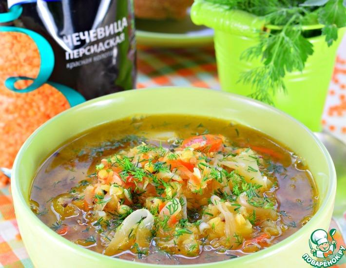 Рецепт: Чечевичный суп с квашеной капустой