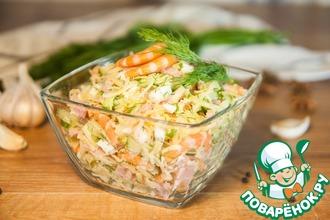 Рецепт: Салат с креветками и ветчиной