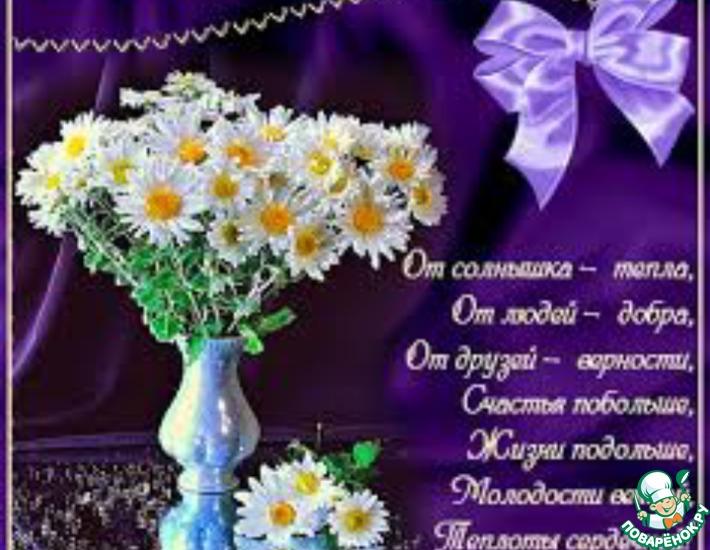 Давайте поздравим с Днем рождения Дашеньку (Тimasmam).
