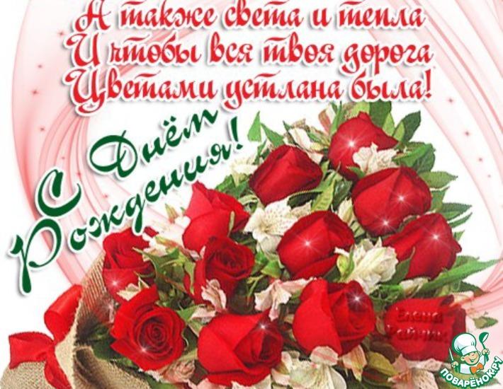 Давайте поздравим с Днем рождения Олечку (Рryani4ek).