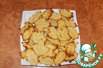Рецепт: Постное супное печенье