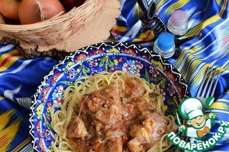 Рецепт: Баранина в томатно-луковом соусе