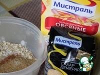 Крошковый пирог с инжиром ингредиенты