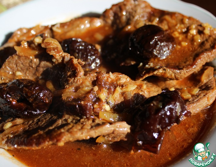 Рецепт: Тушеная говядина с черносливом