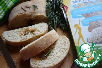 Рецепт: Хлеб с луковой начинкой и розмарином