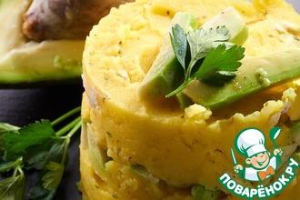 Рецепт: Перуанская закуска Кауза