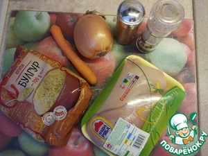 Приготовить все ингредиенты