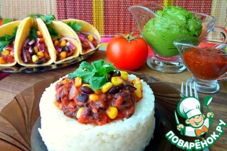 Рецепт: Фасоль по-мексикански Челита