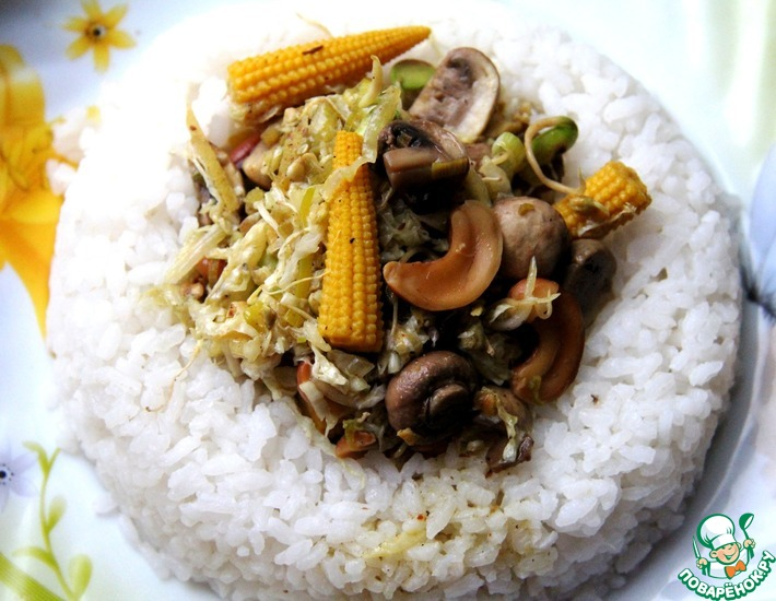 Рецепт: Овощи Хризос Анатоле