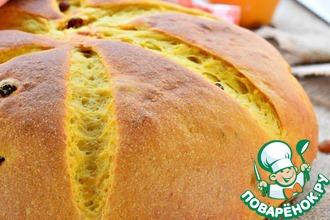 Рецепт: Хлеб тыквенный с изюмом