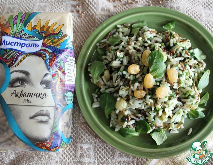 Рецепт: Рис с изюмом и шпинатом