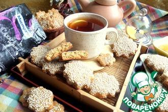Рецепт: Печенье на рассоле с кунжутом