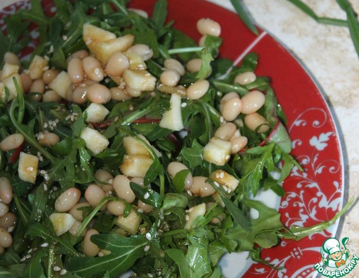 Рецепт: Салат с рукколой и белой фасолью