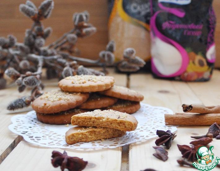 Рецепт: Постное пряное медовое печенье