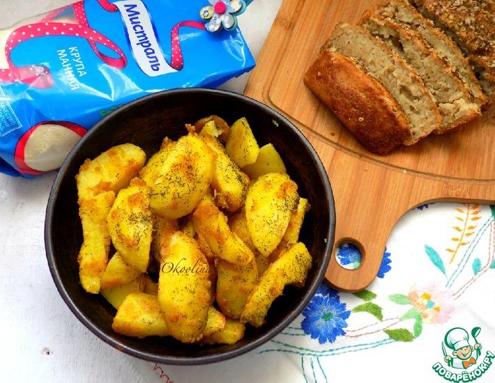 Рецепт: Очень вкусный картофель