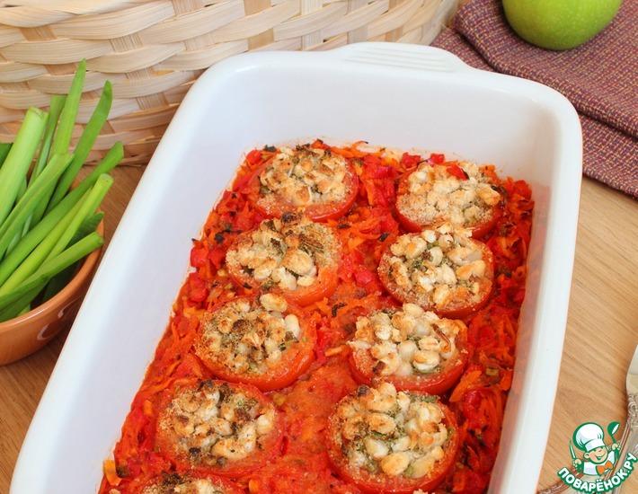 Рецепт: Помидоры с овощами, фаршированные фасолью