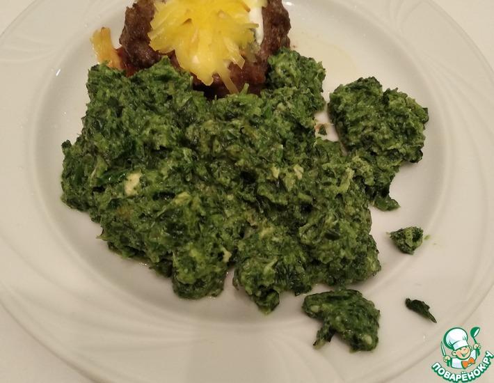 Рецепт: Замороженный шпинат на сковороде