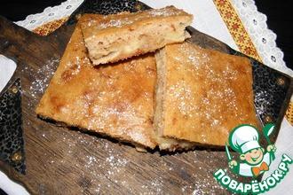 Рецепт: Пирог Яблочное удовольствие!