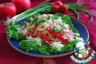 Рецепт: Салат из помидоров Сальвадор