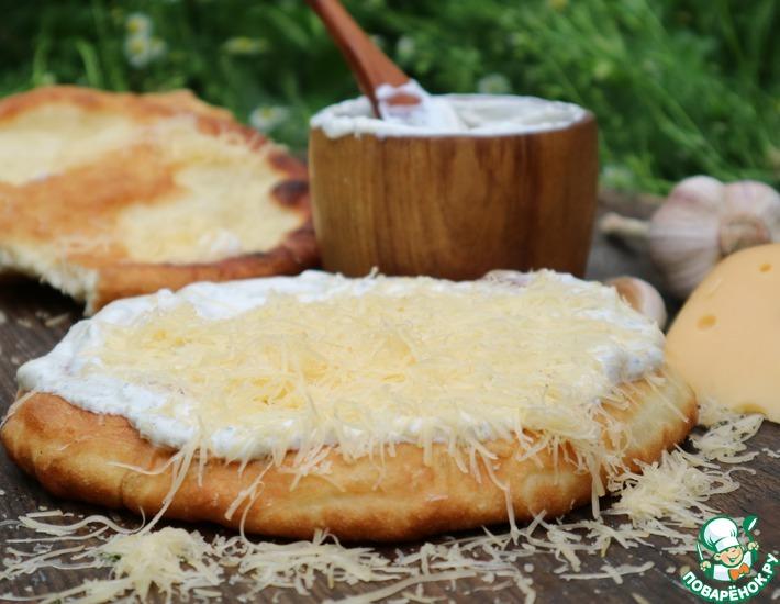 Рецепт: Венгерская лепешка Лангош