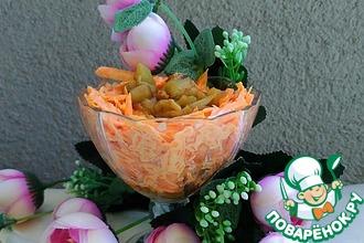 Рецепт: Салат с баклажанами и морковью
