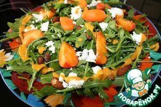 Рецепт: Салат из рукколы с абрикосами