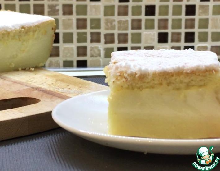 Рецепт: Ванильно-лимонный умный пирог