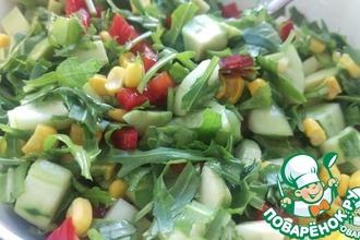 Рецепт: Салат Вегетарианский