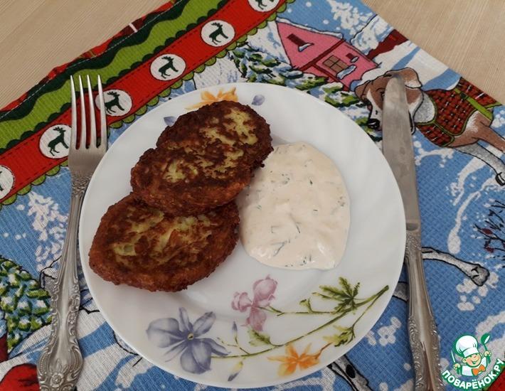 Рецепт: Кабачковые оладьи с белым соусом
