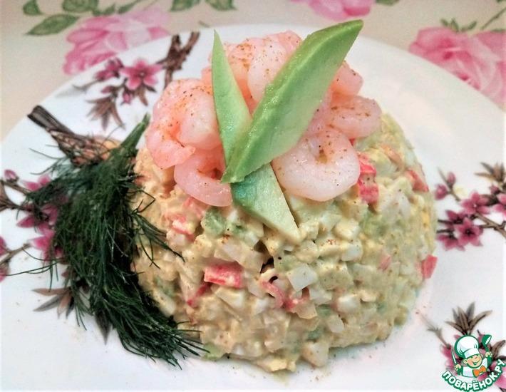 Рецепт: Салат Мечты о море
