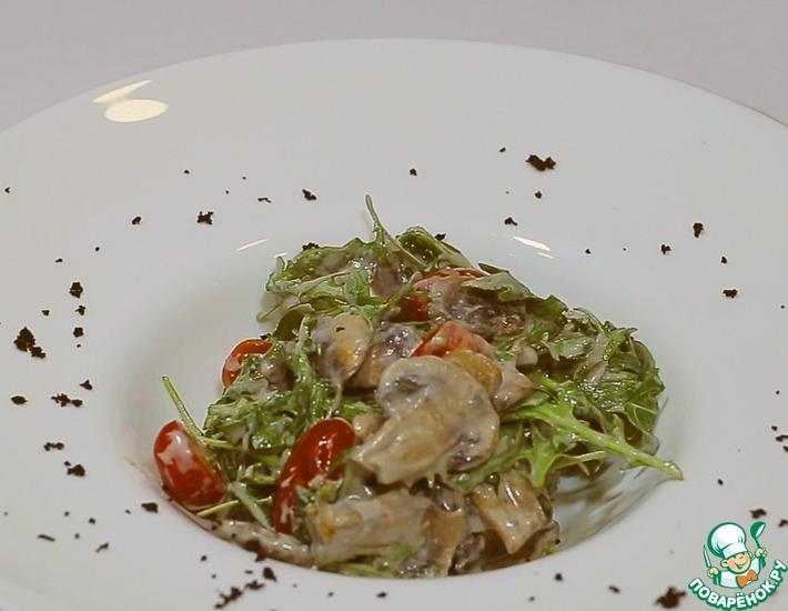 Рецепт: Салат с рукколой и шампиньонами