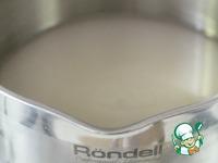 Варенье-десерт Мандарины с коньяком ингредиенты