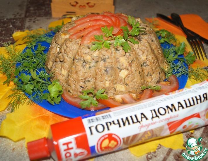 Рецепт: Мясной террин с печенью и грибами
