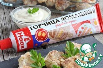 Рецепт: Нагетсы из молок с горчичным соусом