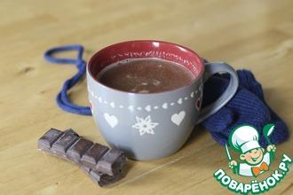Рецепт: Пряный горячий шоколад