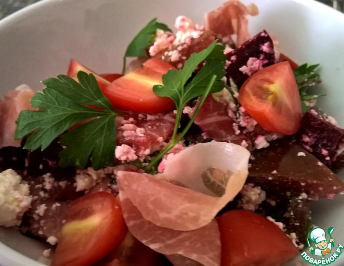 Рецепт: Свекольный салат с творогом и прошутто