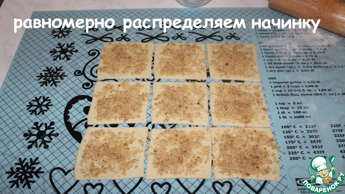 """Татарское печенье """"Бармак"""""""